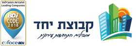 קבוצת יחד Logo